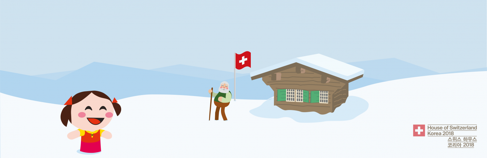PyeongChang 2018 - House of Switzerland