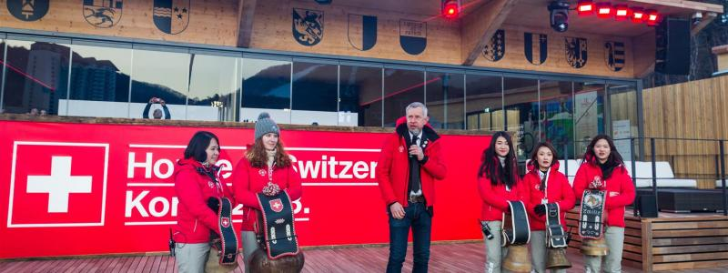 Opening of the House of Switzerland
