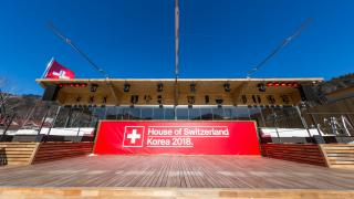 House of Switzerland Korea 2018